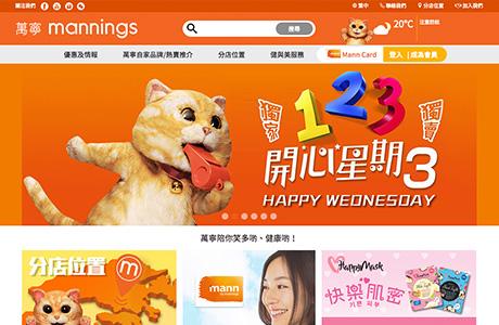 Mannings New-look Virtual HQ Beautifies Digital Hong Kong!