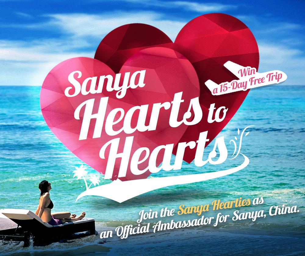 sanya_heartstoheats