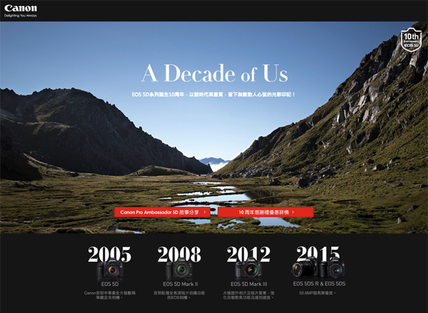 canon_a_decade_of_us_website01