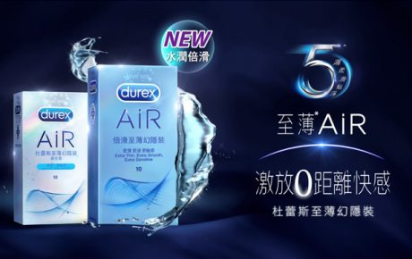 Get closer, feel closer, with Durex Air
