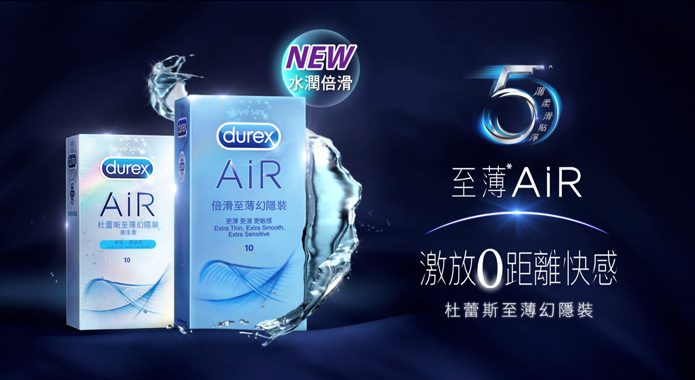 durex_air