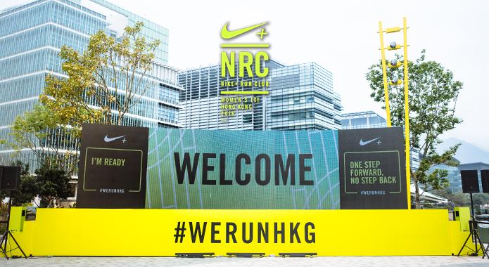 nike_nrc_big