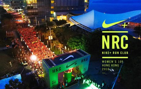 Nike+ becomes a girl's best running companion