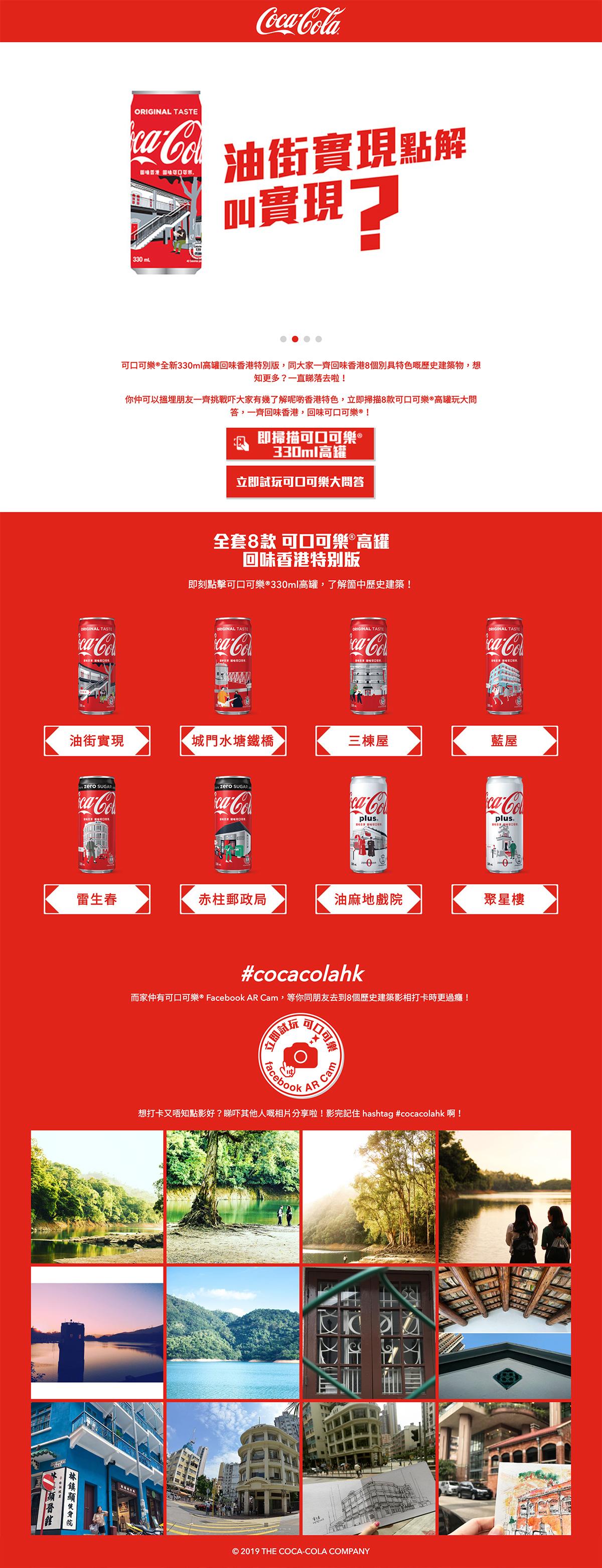 coke_01