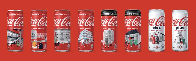 coke_herobanner